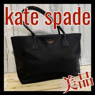 kate spade new york - 美品 ケイトスペード kate spade トート バッグ ブラック ナイロン