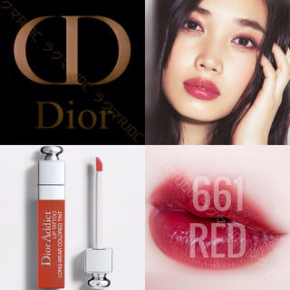 Dior - 【新品箱なし】661 ナチュラルレッド ディオール リップティント 万能レッド♡