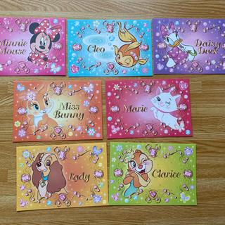 ディズニー(Disney)のディズニー封筒(カード/レター/ラッピング)