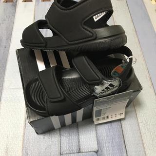 アディダス(adidas)の最終値下げ‼️新品タグ付き‼️アディダス adidas サンダル 15cm(サンダル)
