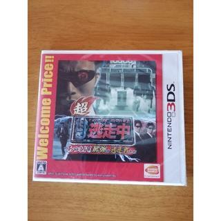 ニンテンドー3DS(ニンテンドー3DS)の超・逃走中 あつまれ! 最強の逃走者たち(Welcome Price!!) 3D(携帯用ゲームソフト)