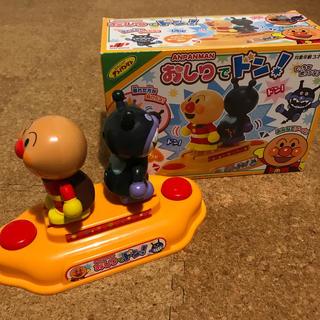 アンパンマン - アンパンマン おしりでドン! 【中古】