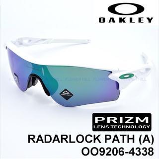 オークリー(Oakley)のオークリー レーダーロックパス プリズムジェイドイリジウム ポリッシュホワイト(ウェア)