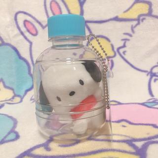 サンリオ(サンリオ)のポチャッコ♡マスコットinペットボトル(キャラクターグッズ)
