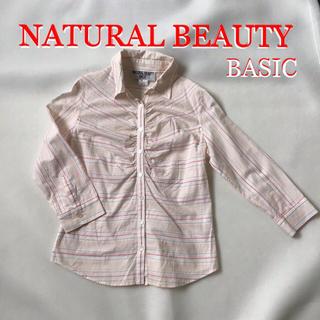 NATURAL BEAUTY BASIC - ナチュラルビューティ レディース ピンク ストライプ ブラウス シャツ S