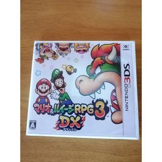 ニンテンドー3DS(ニンテンドー3DS)の新品未開封 マリオ&ルイージ RPG3 DX 3DS(携帯用ゲームソフト)