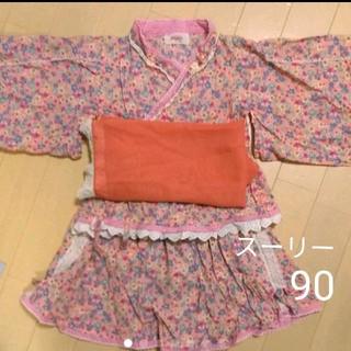 スーリー(Souris)のスーリー 浴衣 90(甚平/浴衣)