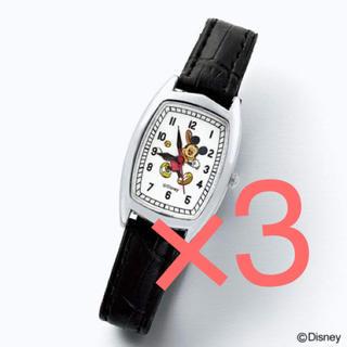 ディズニー(Disney)のotona MUSE オトナミューズ 6月号付録 ミッキーマウス 腕時計(腕時計)