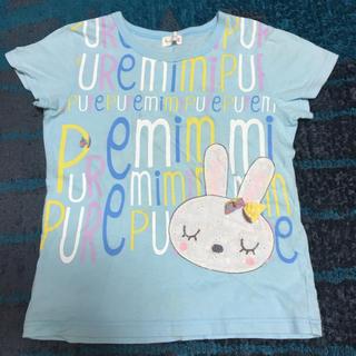 KP - KP 120センチ Tシャツ