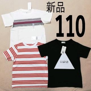UNIQLO - 110 Tシャツ