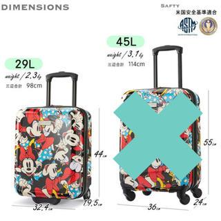 ディズニー(Disney)のディズニー キャリーケース ミニーマウス 18インチ(スーツケース/キャリーバッグ)