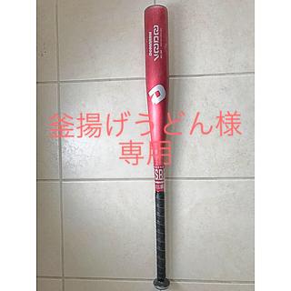 少年軟式用 バット ディマリニ ヴードゥ 78cm DeMARINI(バット)