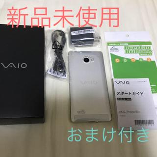 ソニー(SONY)の【新品未使用】vaio phone Biz VPB051(スマートフォン本体)