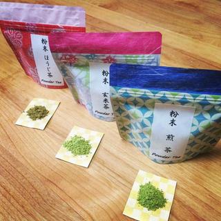 粉末茶 3種類セット(煎茶、玄米茶、ほうじ茶)(茶)