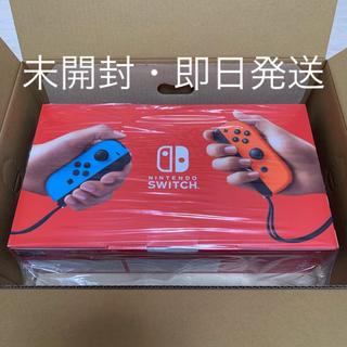 ニンテンドウ(任天堂)のNintendo Switch(ニンテンドースイッチ) 本体(家庭用ゲーム機本体)