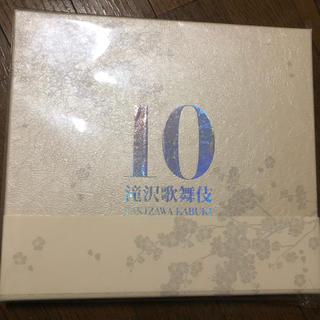 滝沢歌舞伎10th Anniversary よ~いやさぁ~盤