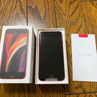 アップル(Apple)の新品未開封 iphone SE2 64GB 第2世代 レッドsimフリー(スマートフォン本体)