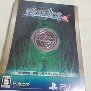 プレイステーション4(PlayStation4)の英雄伝説 碧の軌跡:改 PS4(家庭用ゲームソフト)