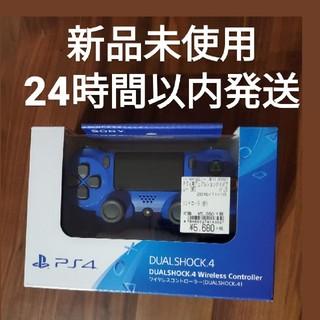 プレイステーション4(PlayStation4)のワイヤレスコントローラー(DUALSHOCK4) ブルー(その他)