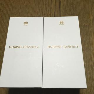 新品未開封 Huawei nova lite 3 2台(スマートフォン本体)