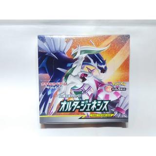 ポケモン(ポケモン)の【ポケモンカード サン&ムーン オルタージェネシス BOX】(Box/デッキ/パック)