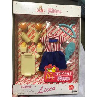 タカラトミー(Takara Tomy)のリカちゃん人形 マクドナルドリカちゃんドレスセット 未開封タカラ 着せかえ(キャラクターグッズ)