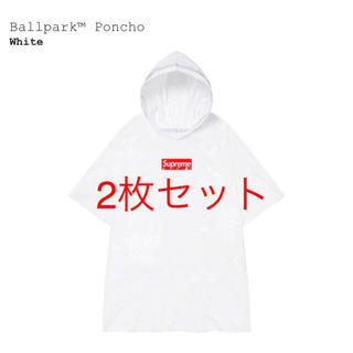 シュプリーム(Supreme)の2枚セット Supreme Ballpark Poncho ポンチョ(ポンチョ)
