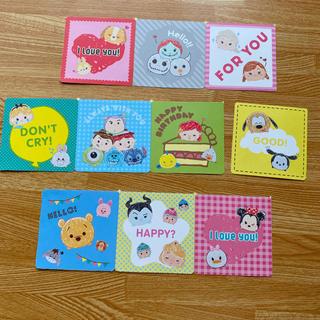 ディズニー(Disney)のディズニーメッセージカード(カード/レター/ラッピング)