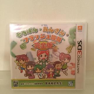 ニンテンドー3DS(ニンテンドー3DS)のそろばん・あんざん・フラッシュ暗算 完全版 3DS(携帯用ゲームソフト)