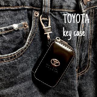 トヨタ(トヨタ)のスマートキー キーレス トヨタ 高品質 PUレザー【カラビナ付き】キーケース(キーケース)