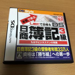 ニンテンドーDS(ニンテンドーDS)の本気で学ぶ LECで合格る DS日商簿記3級 DS(携帯用ゲームソフト)