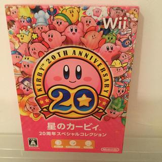 ウィー(Wii)の星のカービィ 20周年スペシャルコレクション Wii(家庭用ゲームソフト)