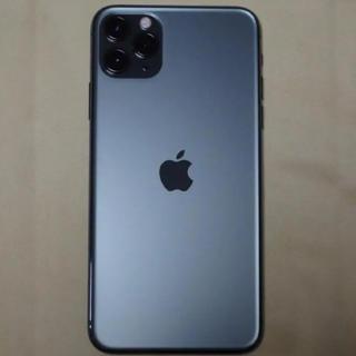 アップル(Apple)のみゆぽりん様専用 iPhone 11 Pro Max 256GB SIMフリー (スマートフォン本体)