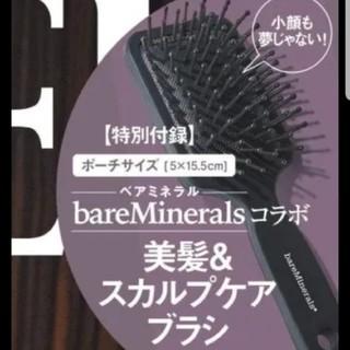 bareMinerals - 新品 Ginger 付録 ベアミネラル スカルプケアブラシ