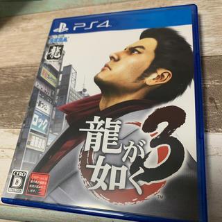 プレイステーション4(PlayStation4)の龍が如く3 PS4(家庭用ゲームソフト)