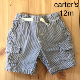 カーターズ(carter's)のcarter's ショートパンツ 12months(パンツ)
