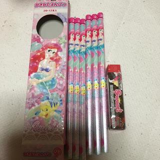 ディズニー(Disney)のリトルマーメイド アリエルの鉛筆6本とネイル消しゴム(鉛筆)