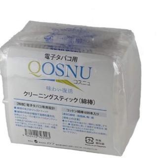 アイコス iQOS 用 綿棒 クリーニングスティック COSNU(コスニュ)綿棒(ミラー)