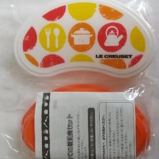 ルクルーゼ(LE CREUSET)のル・クルーゼ 離乳食器セット(離乳食器セット)