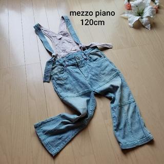 mezzo piano - メゾピアノ肩ベルト付きデニムパンツ120cm