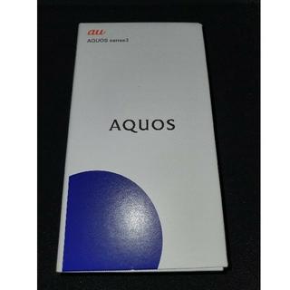 AQUOSsense3 新品 未使用 未開封 SIMフリー 各色(スマートフォン本体)