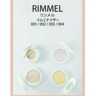 リンメル(RIMMEL)の4つセット リンメルハイライター(フェイスカラー)