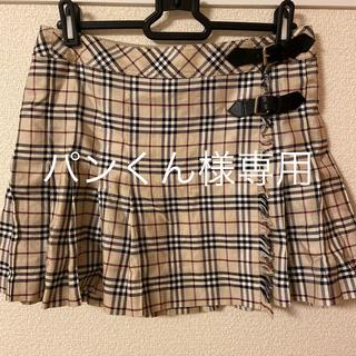 専用   BURBERRY スカート(ミニスカート)