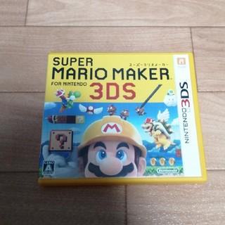ニンテンドー3DS(ニンテンドー3DS)のマリオメーカー 3DS(携帯用ゲームソフト)