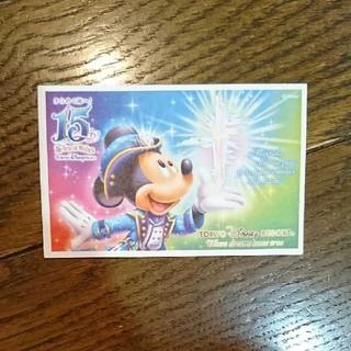ディズニー(Disney)の東京ディズニーシー15周年記念チケット使用済み(遊園地/テーマパーク)