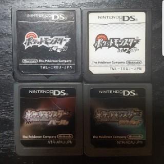 ニンテンドーDS(ニンテンドーDS)のポケモンDS ダイヤモンド パール ブラック ホワイト 4セット(携帯用ゲームソフト)