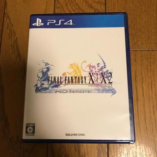 プレイステーション4(PlayStation4)のファイナルファンタジー(家庭用ゲームソフト)