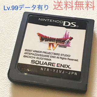 ニンテンドーDS(ニンテンドーDS)のドラゴンクエストIV 導かれし者たち 中古DSソフト☆送料無料 ドラクエ4(携帯用ゲームソフト)