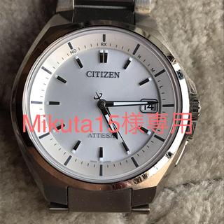 シチズン(CITIZEN)のシチズンアテッサH110-T016308 DURATECT(腕時計(アナログ))