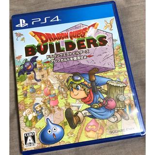 プレイステーション4(PlayStation4)のドラゴンクエストビルダーズ アレフガルドを復活せよ 送料無料!ドラクエビルダーズ(家庭用ゲームソフト)